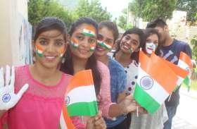 PICS : युवाओं पर चढ़ा आजादी का रंग, देखें तस्वीरें