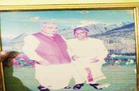 प्रधानमंत्री बने तो आमंत्रण देकर दिल्ली बुलाया नन्ना को