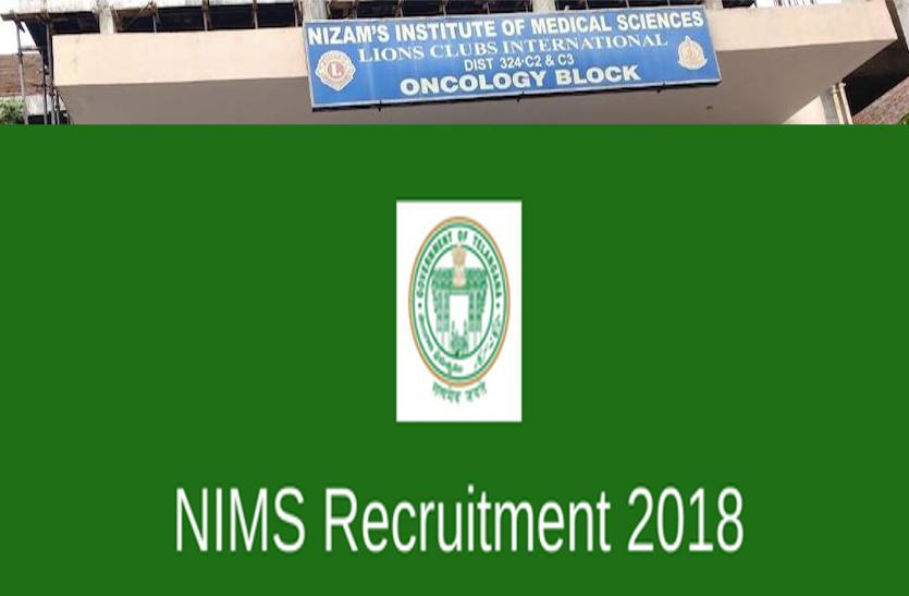 recruitment-for-masters-pass-in-nizam-s-institute-of-medical-sciences