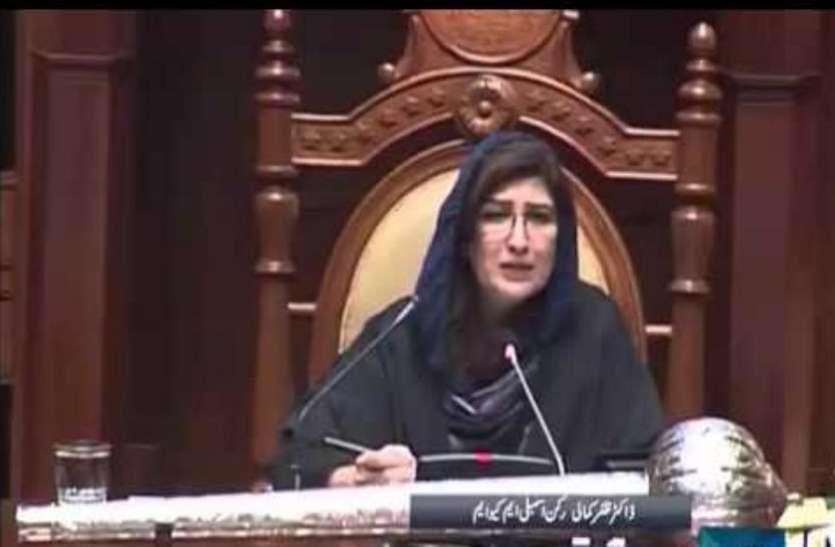 Image result for संसद में गदा