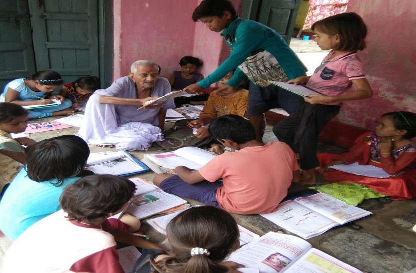 मानव विकास सूचकांक: एक पायदान ऊपर चढ़ा भारत