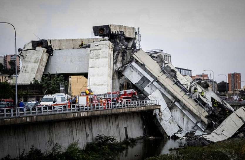 इटली में पुल हादसे में तीन और शव बरामद, 41 हुई मृतकों की संख्या