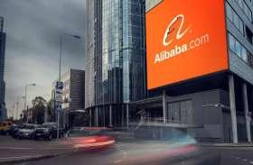 अमेजन को टक्कर देने के लिए अलीबाबा का नया दांव, इस भारतीय कंपनी के साथ कर सकती है साझेदारी