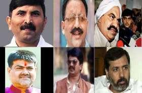 यूपी की इस लोकसभा सीट पर आमने सामने होंगे दो बाहुबली नेता,सलाखों के पीछे से होगी सियासी जंग...