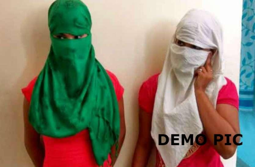 आजमगढ़ की लुटेरी बहनें जौनपुर से गिरफ्तार, दरगाह में रंगे हाथों पकड़ी गयीं