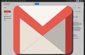 अब Gmail पर Mail क्लीन करने से मिलेगी आजादी, जारी किया ये खास फीचर