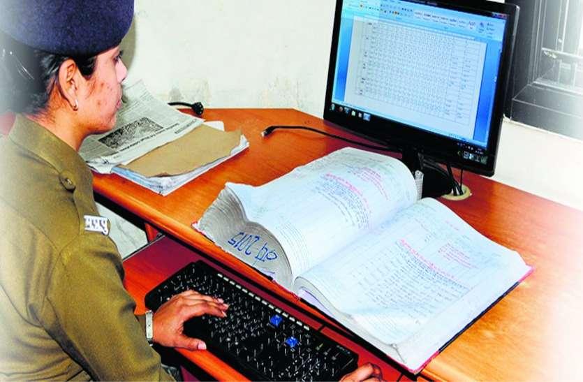 आखिर कैसे चली अश्लील वीडियो क्लिपिंग- अब दिल्ली एनआईसी की टीम करेगी जांच