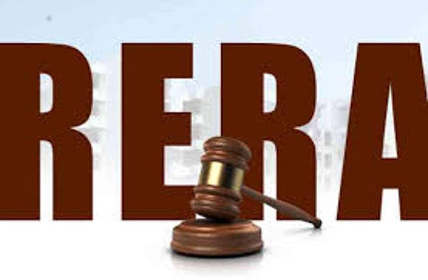 ...राजस्थान में रेरा कानून के क्रियान्वयन की दयनीय स्थिति