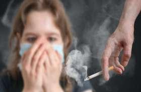 धूम्रपान करने वालों के बच्चों के फेफड़े को खतरा