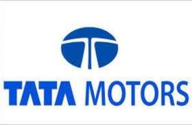 केरल पीड़ितों की मदद के लिए आगे आई 'टाटा मोटर्स', इस तरह से करेगी मदद