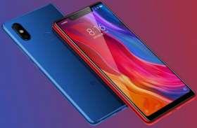 Xiaomi Mi 8 जल्द होगा भारत में लॉन्च, जानें कीमत और फीचर्स