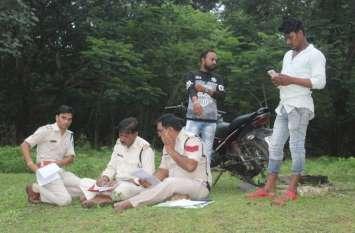 गांगुलपारा झरने के पास तीन युवकों का मिला शव, एक की तलाश जारी