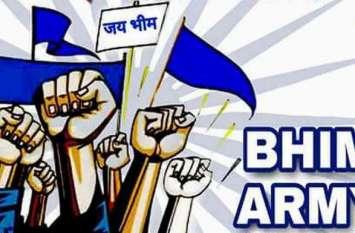 बसपा का यह पूर्व नेता अाज भीम आर्मी में होगा शामिल, समर्थकों सहित पहुंचा दिल्ली