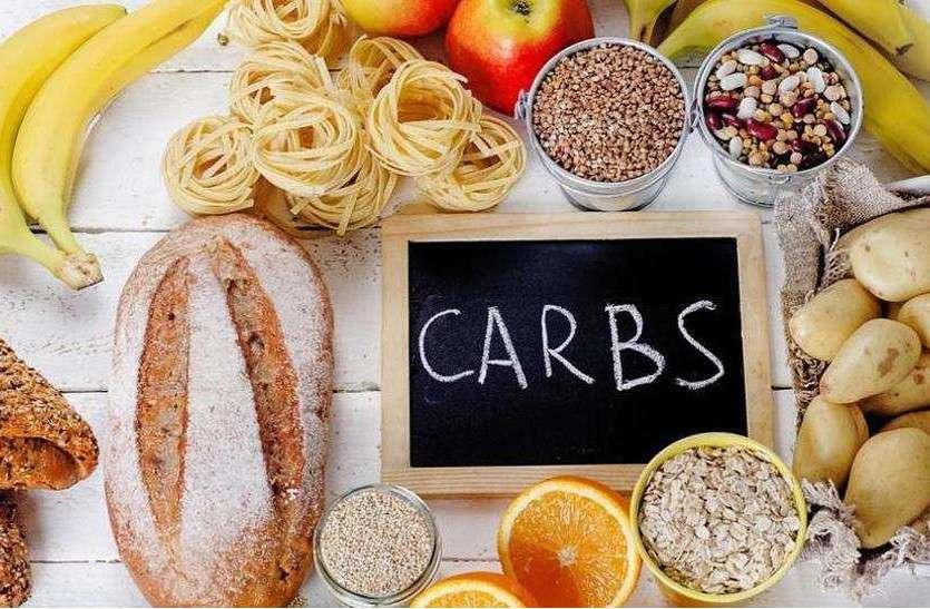 रिसर्च: यदि आप चाहते हैं लंबी आयु, तो कम खाएं कार्बोहाइड्रेट