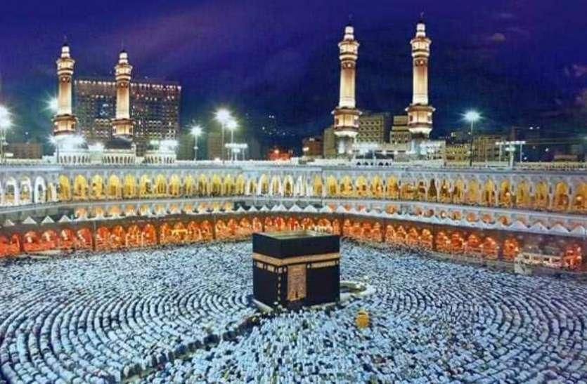 सऊदी अरब में हज यात्रा की तैयारी पूरी, 20 लाख से ज्यादा हज यात्री होंगे इस बार शामिल