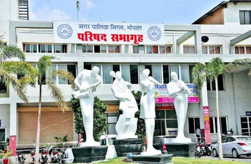 शहर विकास के लिए 165 करोड़ रुपए बाजार से लेने की तैयारी