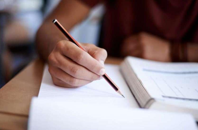 लोकसभा चुनाव का असर, प्रदेश में नर्सिंग परीक्षा रद्द