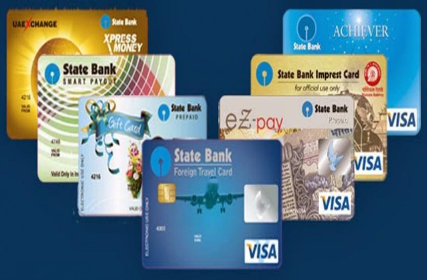 SBI Bank के करोड़ों ATM Card हो जाएंगे बंद, जल्दी करा लें ये काम, नहीं तो बढ़ जाएगी परेशानी