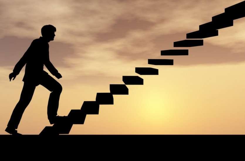 कैरियर में आगे बढऩे के लिए इन 3 चीजों को जरूर करें फॉलों