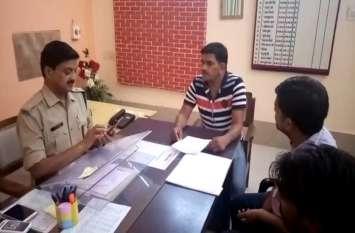 भाजपा नेता ने लगाए पुलिस पर जहरीली शराब की बिक्री और सट्टा कराने का आरोप