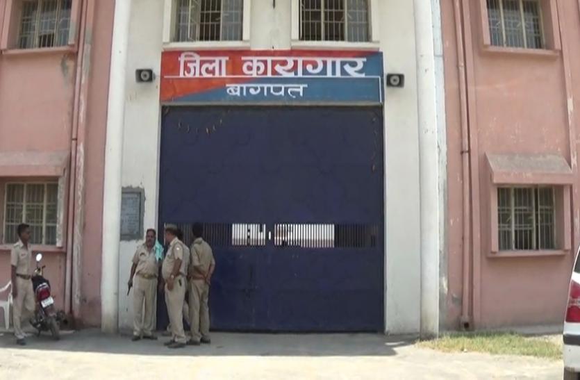 मुन्ना बजरंगी की हत्या के बाद भी नहीं सुधर रहे हैं बागपत जेल के हालात
