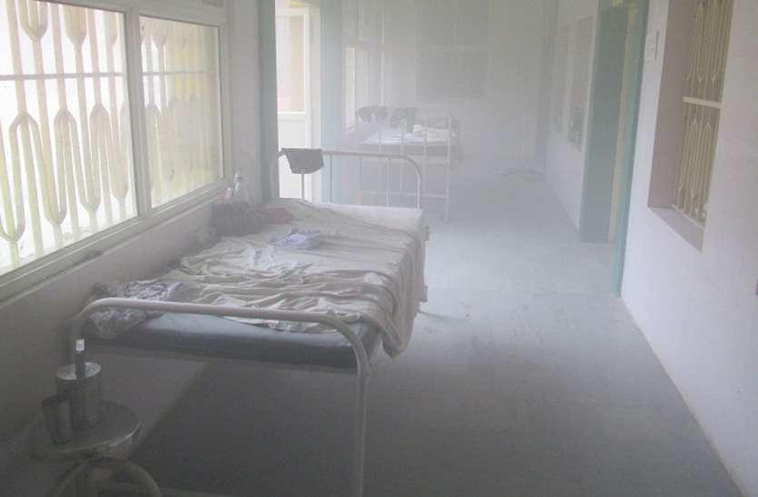 चंद मिनटों में धुएं से भर गया अस्पताल का वार्ड