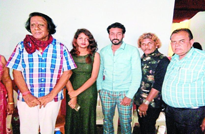 दहेज प्रथा, नशाबंदी का संदेश देती फिल्म है महिला प्रधान, छत्तीसगढ़ी फिल्म आई लव यू बना रही छविगृहों में रिकॉर्ड