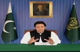 Video: पाकिस्तान की खराब स्वास्थ्य सेवाओं पर परेशान हुए पीएम इमरान खान