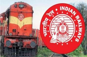 RRB Admit Card 2018: रेलवे की भर्ती परीक्षा के लिए जारी हुए Admit Card, यहां से करें डाउनलोड