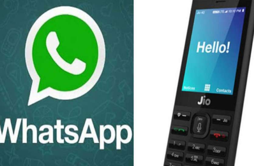 whatsapp download apps jio phone video