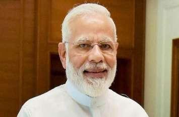 यूपी की यह बेटी बांधेगी प्रधानमंत्री मोदी को राखी, जानिए कैसे हुआ चयन