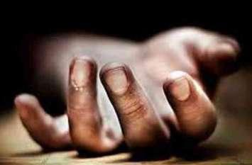प्रेमी के विवाह से इनकार करने पर युवती ने कर ली आत्महत्या