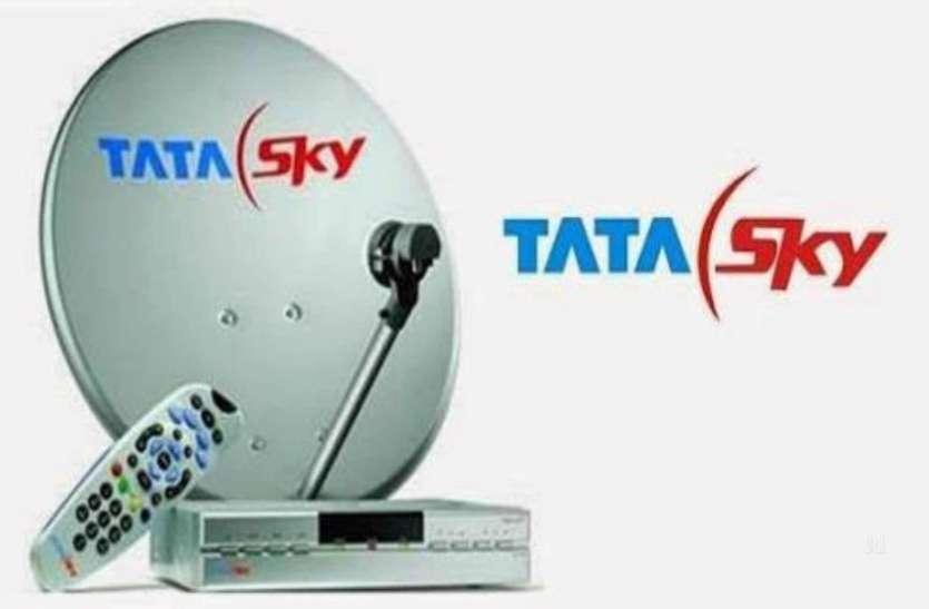 Tata Sky ने इंटरनेट सर्विस किया लॉन्च, सस्ते में मिलेंगे ये बड़े फायदे