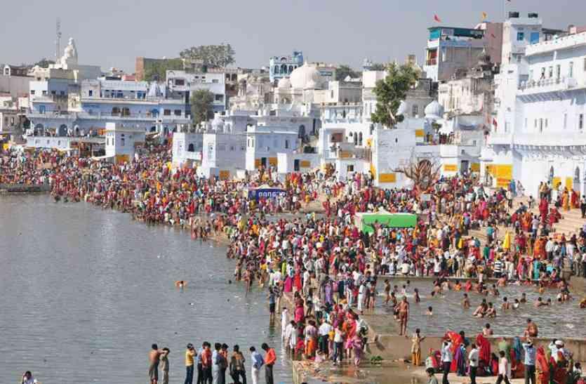 जयपुर से आया था कावड़ लेकर, पुष्कर सरोवर में डूबने से मौत