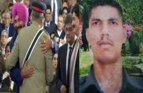 उधर सिद्धू पाकिस्तानी आर्मी चीफ को गले लगा रहे थे, इधर कश्मीर में यूपी के इस गांव का दलवीर हो गया शहीद