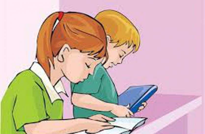 एससी को खुश करने सरकार देगी छात्र-छात्राओं को पूरी फीस