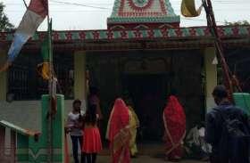 क्षेत्र में बेहद प्रसिद्ध हैं दो सरकारी अधिकारियों द्वारा बनवाए शिव मंदिर