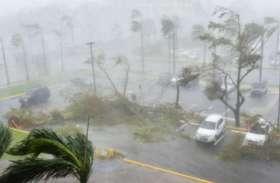मौसम विभाग की चेतावनी,प्रदेश में तबाही मचाने आ रहा चीन फिलीपींस का 'मैंगखुट' तूफान