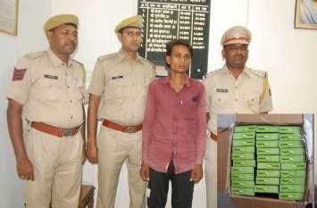 बीकानेर से श्रीगंगानगर भेजी जा रही थी नशे के काम लेने वाली दवाएं, युवक को दबोचा