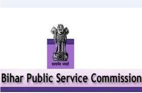 BPSC ने 64वीं सिविल सेवा प्रारंभिक संयुक्त परीक्षा की आवेदन तिथि आगे बढ़ाई