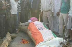 इस स्वतंत्रता सेनानी का निधन हुए हो गए 3 साल, लेकिन सरकार अब भी बता रही जीवित, इंदिरा गांधी से रहा है यह नाता