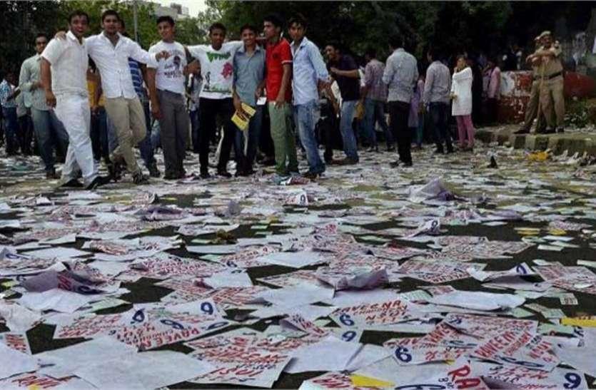 student union election result :अजमेर की एमडीएस यूनिवर्सिटी में एबीवीपी ने लहराया परचम