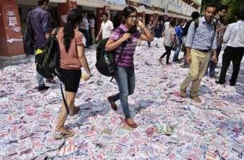 चुनाव हारने के बाद एबीवीपी संगठन के कई पदाधिकारियों पर गिरेगी गाज,छह को संगठन से बाहर निकालने की तैयारी