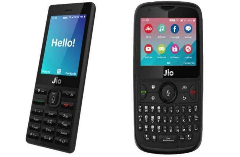 Jio Phone में Whatsapp को लेकर अभी और करना होगा इंतजार, जानें फीचर्स