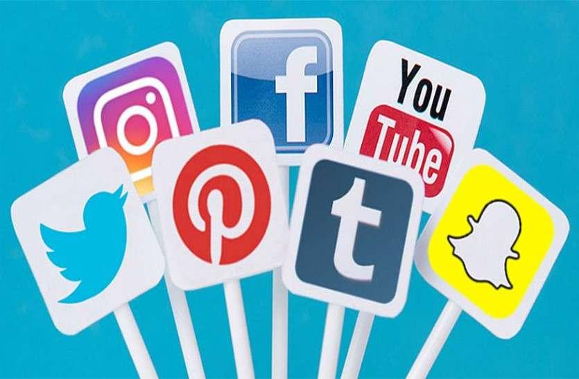 व्हाट्सएप, टिवटर और फेसबुक चलाने वालों के लिए जरूरी खबर, ऐसा किया तो सीधे होगी जेल