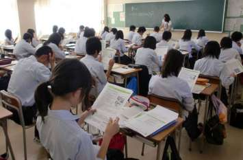 विदेशों में पढऩे के लिए कंपल्सरी है इन टेस्ट को पास करना, ऐसे करें तैयारी