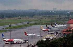 29 अगस्त से खुलेगा कोच्चि एयरपोर्ट, विनाशकारी बाढ़ के चलते बंद हैं उड़ानें