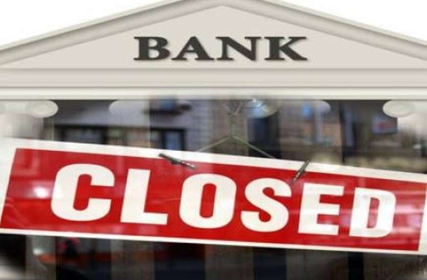 Image result for bank to close 5 days on september