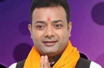 भाजपा के इस बड़े विधायक का नाम इस्तेमाल कर लोगों से कोई कर रहा अभद्रता, पुलिस जांच में जुटी
