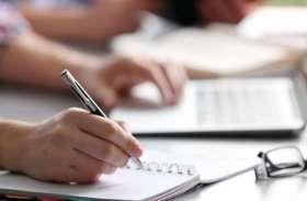 बिजनेस बैंकिंग में करें कोर्स और बनाएं शानदार कॅरियर
